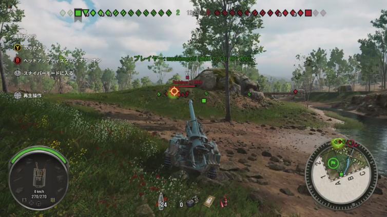 World of Tanks: SummerSlam